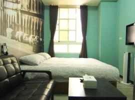 Hotel photo: Smile inn Taichung