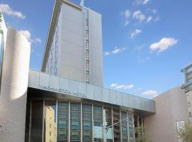 Hotel photo: Urawa Washington Hotel