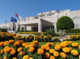 Hotel Photo: Golden Tulip Nizwa Hotel