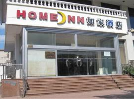 صور الفندق: Home Inn Tianjin Railway Station Xinkai Road