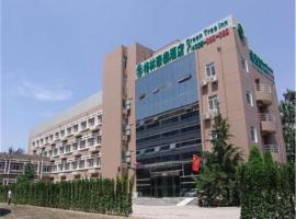 Hotel Photo: GreenTree Inn Tianjin Huayuan Subway Station Guiyuan Road Business Hotel