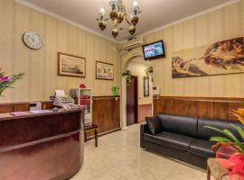 Portafortuna Guest House Rome Italy