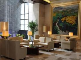 Hotel Photo: Tianjin Jinlong International Hotel