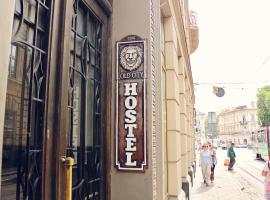 Hotel Photo: Old City Hostel