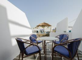 George & Irene Hotel Ios Chora Greece