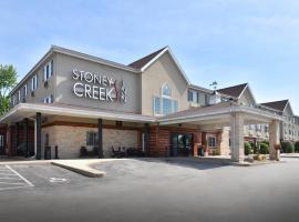Stoney Creek Hotel and Conference Center - Quincy Quincy USA