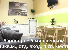 Alfa Apartments Aeroport Omsk Russia