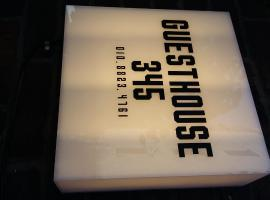 Hotel Photo: Guesthouse 345