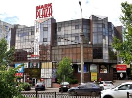 Mark Plaza Hotel Nikolayev Ukrajna