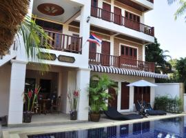 Hotel Photo: Baan Chayna Hotel
