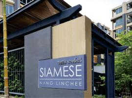 A picture of the hotel: Roomme Hospitality Nang Linchee Branch