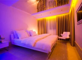 Hotel Photo: Venn Boutique Hotel