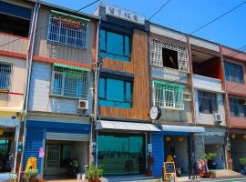 The Way Hostel & Bar Donggang 台湾