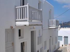 Hotel Photo: Madres Houses