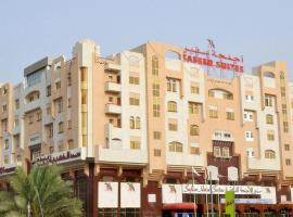 Hotel Photo: Safeer Hotel Suites