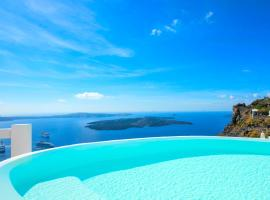 A picture of the hotel: Aqua Luxury Suites Santorini