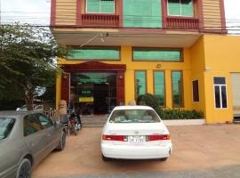 Hotel Photo: Golden House Hotel