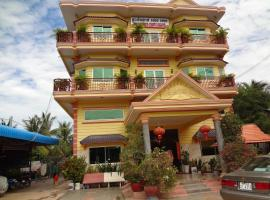 Hotel Photo: Heng Heng guesthouse