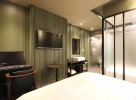 Hotel Photo: Jinhae Pasta Hotel