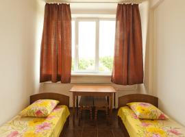 Hostel Kurmanovich Lviv Ukraine