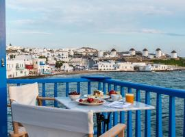 Bluetopia Suites Mýkonos City Греція