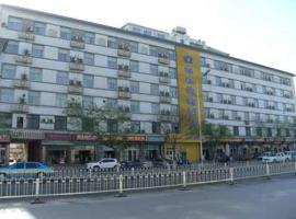 Hotel Photo: Home Inn Lanzhou Guangwumen Third Middle School