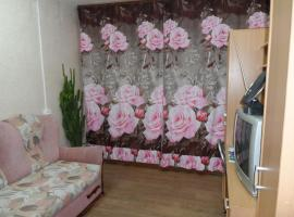 Hotel Photo: Guest House Na Polbina