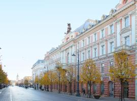 Hotel Photo: Old Town Vilnius Apartment