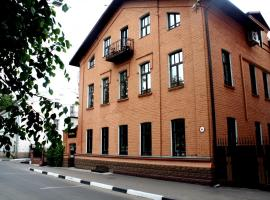 Hostel Red House Yaroslavl Russia