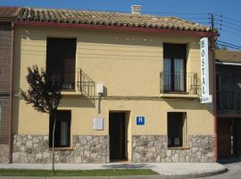 A picture of the hotel: Hostal Alfajarin