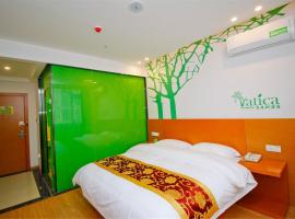 Hotel Photo: Vatica HuNan YueYang Walking Street Hotel