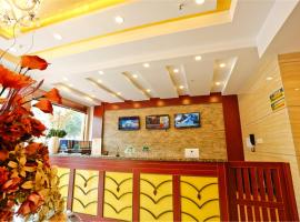 A picture of the hotel: GreenTree Inn Guangxi Yulin Jincheng Commercial Building Shell Hotel