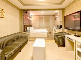 Hotel Photo: Airtel