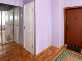 Hotel Photo: Apartment Nochleg Servis