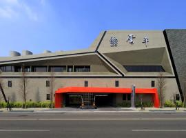 Hotel Photo: Taichung Ease Motel
