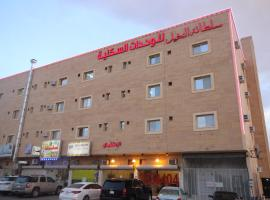 Hotel Photo: Soltanat Al Nakhil - Families Only
