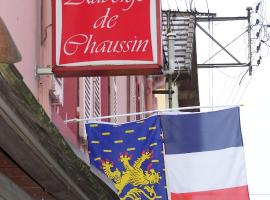 L'auberge de Chaussin Chaussin 法国