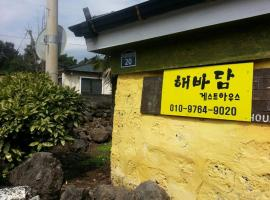 Haebadam Guesthouse Seogwipo South Korea