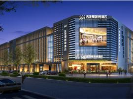 Hotel Photo: Tianjing Manhatton Hotel