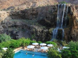 Ma'in Hot Springs Sowayma Jordanien
