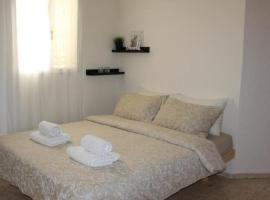 Hotel Photo: Country Vibe Villa In The City