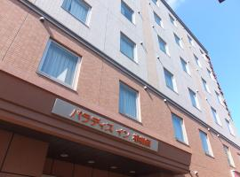 Hotel photo: Paradis Inn Sagamihara