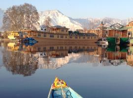 Butterfly Group of Houseboats Srinagar India