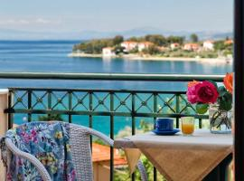 Hotel Apartments Sikia II  Kato Gatzea Greece