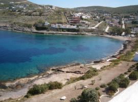 Hotel Demmy's Keratea Greece