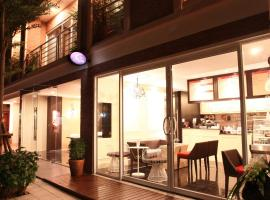 Hotel Photo: Mirth Sathorn Hotel