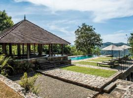 A picture of the hotel: Living Heritage Koslanda
