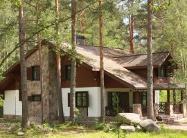 Chalet Ray Holiday Home Klevernoye Russia