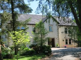 Arden Country House Linlithgow United Kingdom