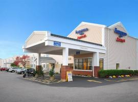 Fairfield Inn Boston Dedham Dedham USA